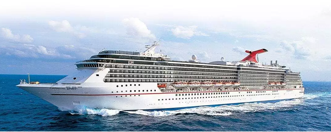 2020 PBX/MB Cruise Announced
